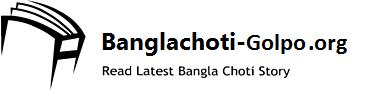 Bangla choti- Bangla Panu Golpo , banglachoti